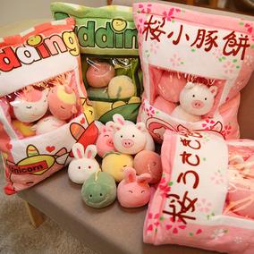 可爱ins网红零食抱枕超萌玩偶恐龙毛绒玩具创意女生日礼物送女友