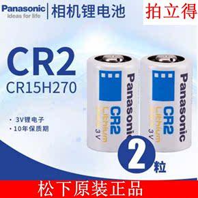 松下CR2测距仪碟刹锁拍立得mini25 50S 70照相机3V锂电池 2粒包邮