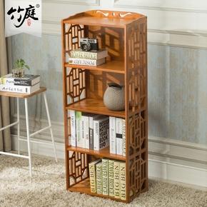 竹庭小书柜家用楠竹儿童书架实木书柜储物柜书橱收纳柜子自由组合