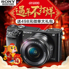 相机高清 6000L套机 ILCE A6000单电微单数码 Sony 全国联保 索尼