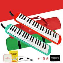 风上光乐器音乐吹便携式大人半音教程装手改学生口风琴会简谱配件