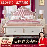 美式儿童床女孩1.8/1.5米单人床 青少年欧式少女床粉红色公主床