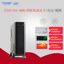 迷你办公组装机全套兼容整机DIY游戏电脑主机7650KAMD京天华盛