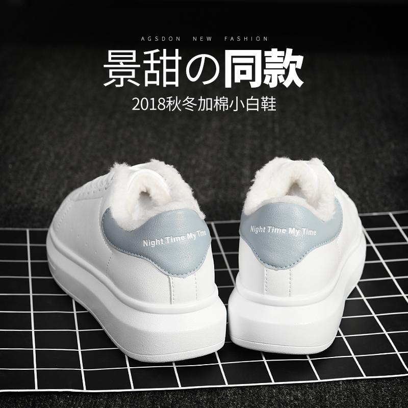 冬季新款女鞋厚底