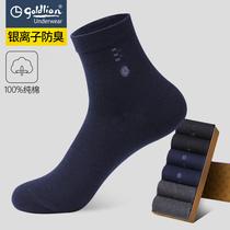 金利来袜子男纯棉四季薄款男士中筒棉袜保暖运动男袜透气防臭长袜