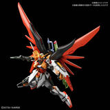 Spot with light wings Bandai HG HGCE 1/144 Heine dedicated Destiny up to the new version