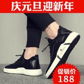 潮鞋 休闲网面鞋 斯米尔透气男鞋 子韩版 潮流百搭增高青年男士 春季