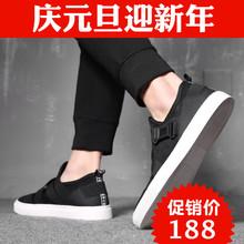潮流百搭青年透气男士 春季鞋 斯米尔春季休闲鞋 韩版 子潮鞋 运动板鞋