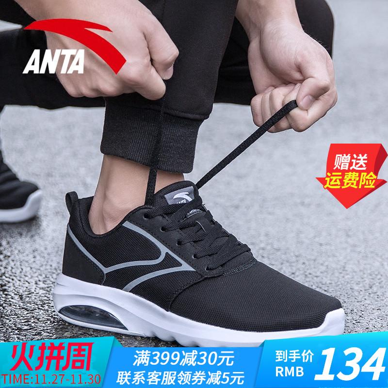 安踏休闲鞋男鞋2019新款夏季官网品牌网鞋气垫鞋男运动鞋子跑步鞋