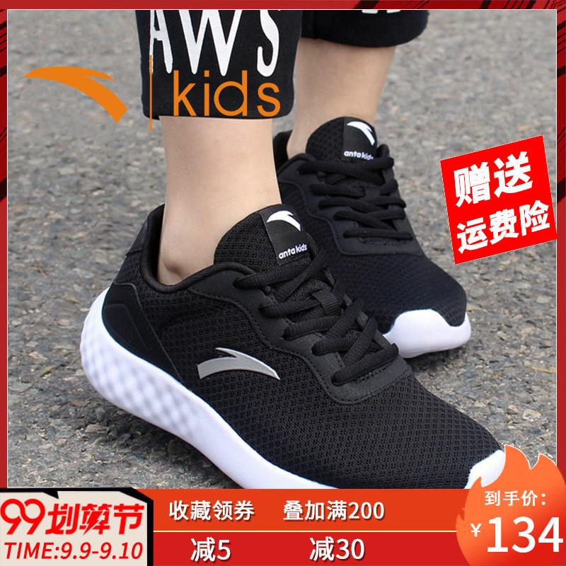 安踏童鞋女童2019新款夏季官网正品儿童跑步鞋中大童休闲运动鞋女