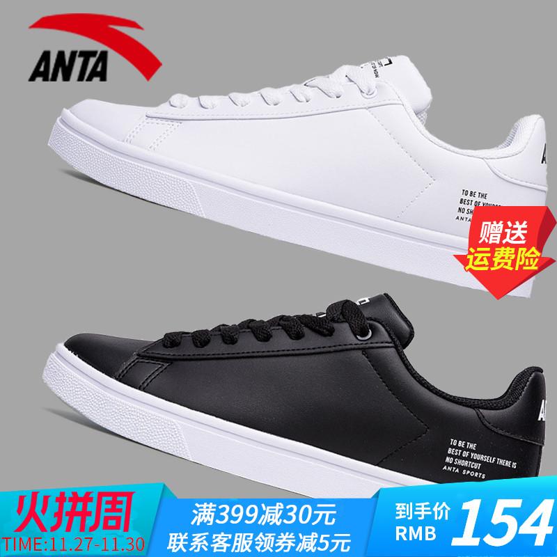 安踏男鞋板鞋2019秋冬鞋子休闲鞋白鞋冬季青少年官网旗舰运动鞋男