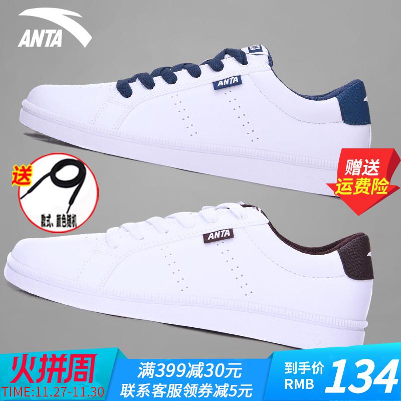 安踏男鞋板鞋2019新款秋季白鞋平板鞋子冬季休闲官网旗舰运动鞋男
