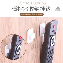 Four pairs of adhesive hook remote control receives wall hook creative nail-free, traceless and strong wall hook