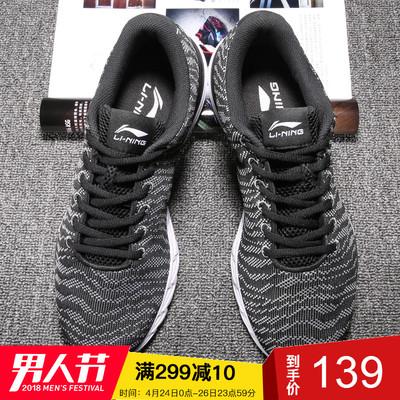 李宁男鞋跑步鞋减震跑鞋休闲鞋夏季新款健身鞋网面透气超轻运动鞋