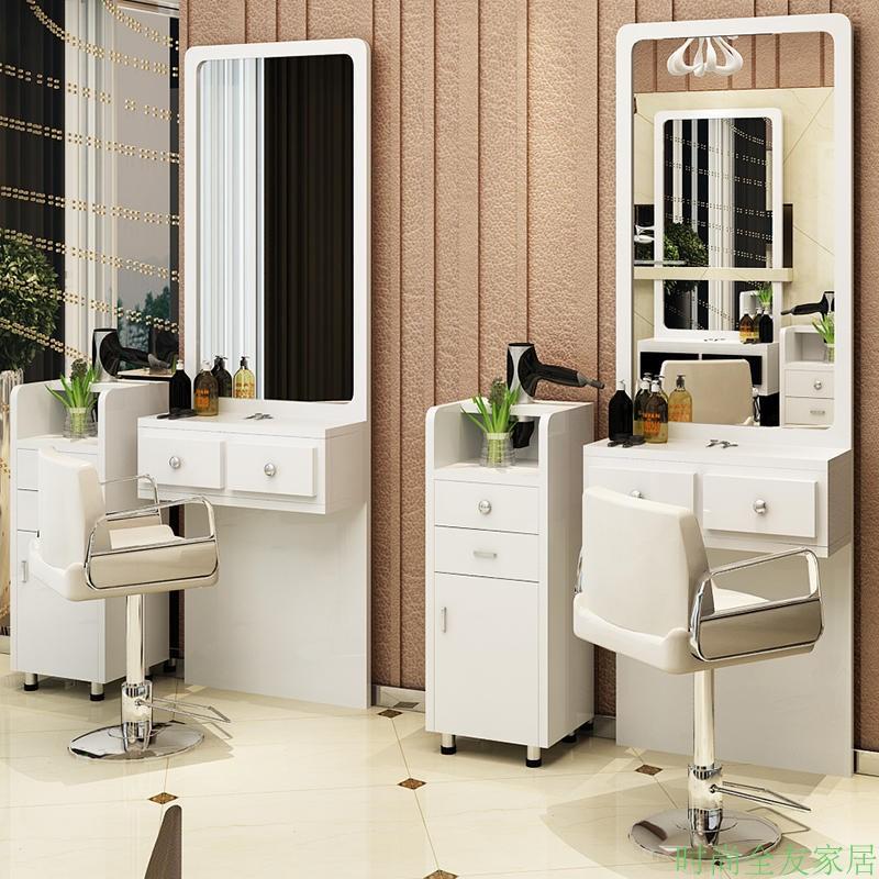 Туалетные столики с зеркалом для салонов Артикул 590446297444