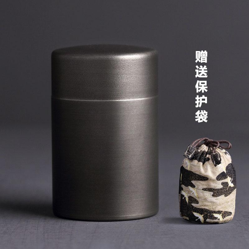 哲明茶叶罐