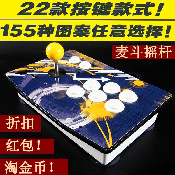 Джойстики для игровых автоматов Артикул 528352491574