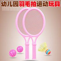 幼儿园儿童玩具羽毛球拍 小孩户外运动大圆头球拍 体育玩具套装