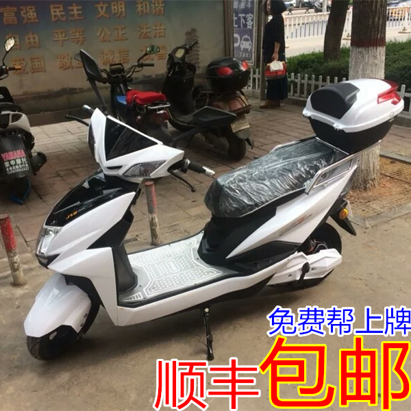 尚领电动车 电动车60V72V电瓶车成人小龟王电动踏板摩托自行车