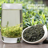 2019 new tea Sanjiangchun green tea 500g gift box canned Guangxi Liuzhou special grade Buyang alpine Mingqian tea