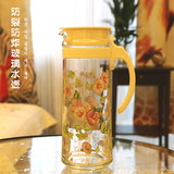 South Korea imported thick glass water bottle kettle set Heat resistant cold water bottle One pot four cups can be poured water