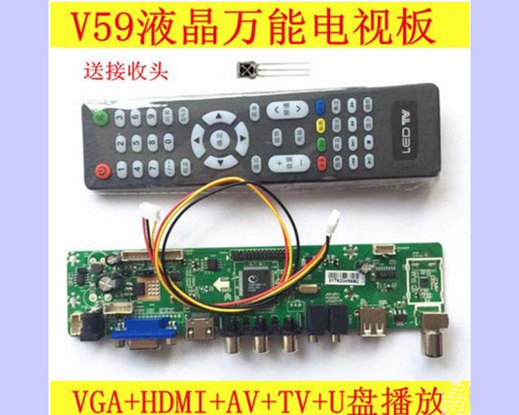 LCD мониторы Артикул 565274770282