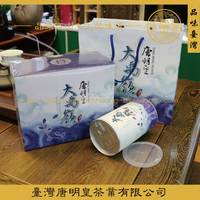 Tang Minghuang Taiwan Daxiling Tea Taiwan Alpine Tea Original Gift Box Frozen Top Oolong Tea New Tea High Cold