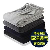 棉加绒长裤