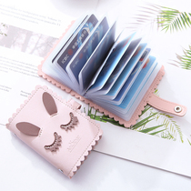 Drivers license card package purse one bag Womens small and ultra-thin cute ID card anti-demagnetization card holder Meng