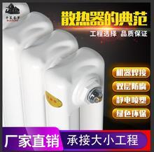 家用暖气片钢制二柱大水道600高壁挂装 饰型 包邮 钢制暖气片散热器