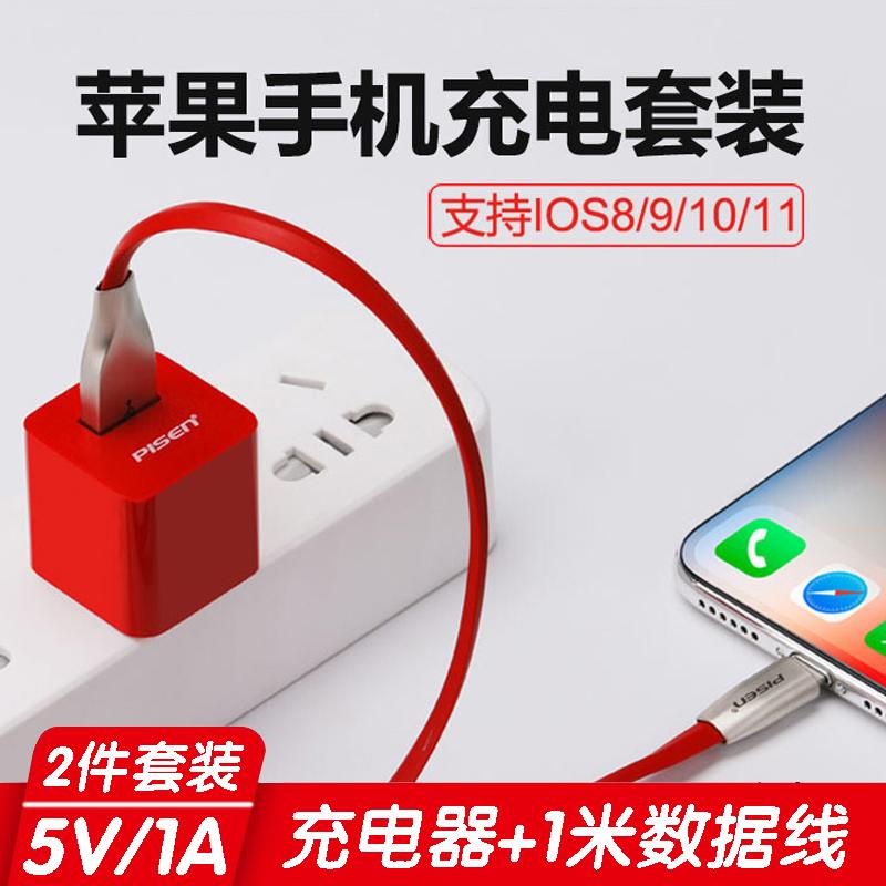 品胜苹果充电头苹果6/6s 7/8/X/2A通用安卓USB插头 小米华为oppo