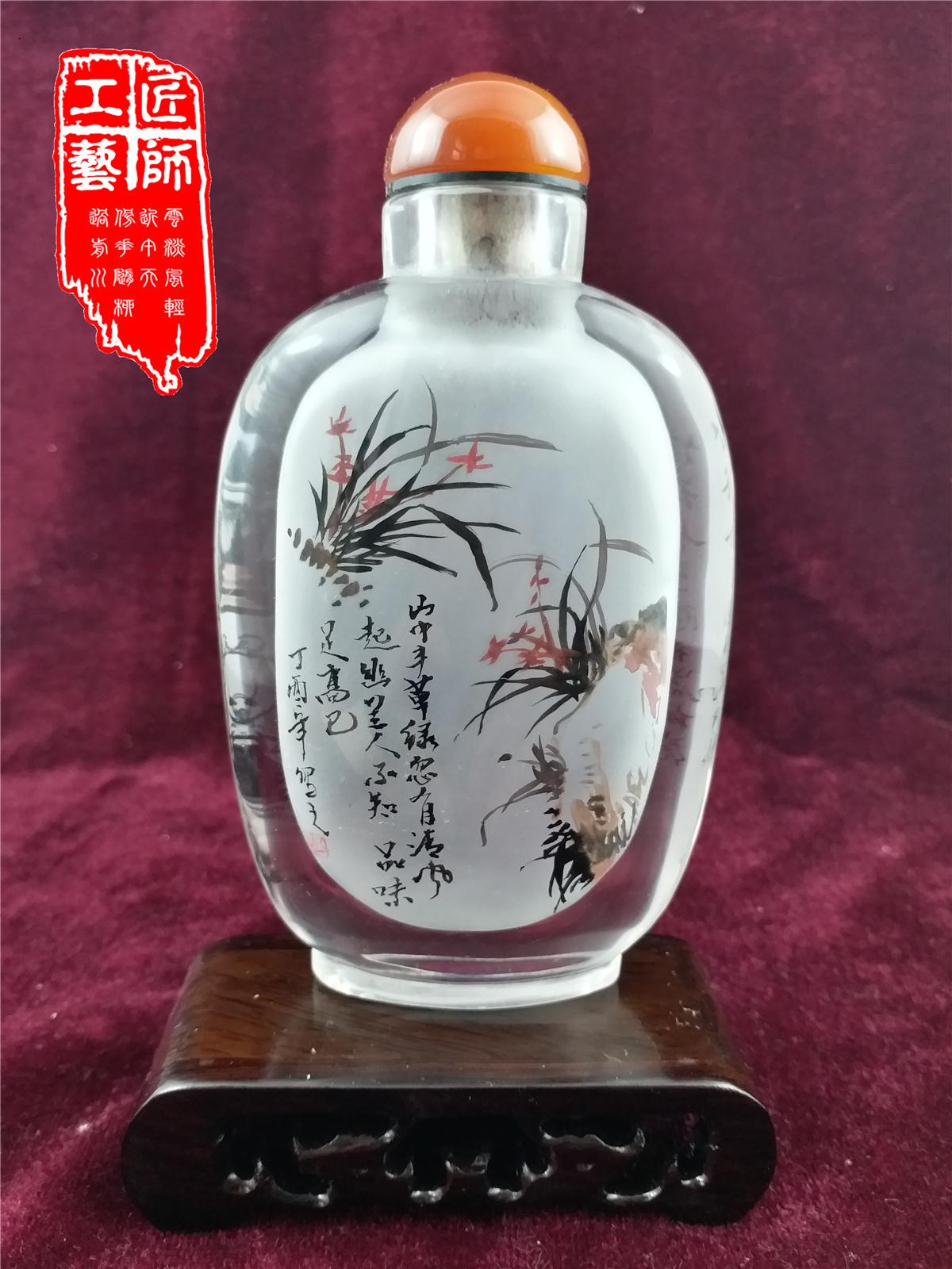 匠师工艺鼻烟壶中华传统手绘鼻烟壶商务外交出国摆件具有中国特色