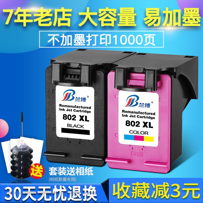 hp1000打印机墨盒