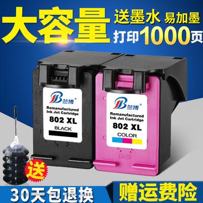 hp1050打印机墨盒