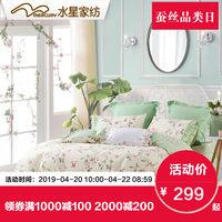 水星家纺全棉四件套纯棉床单1.8米床被罩单双人床上用品夏沫之晨