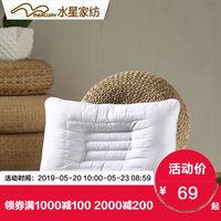 水星家纺正品全棉枕头一只装枕芯护颈枕头儿童决明子枕赠枕套