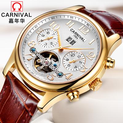 嘉年华时尚手表