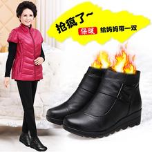 棉鞋女冬加绒中老年女鞋妈妈鞋皮鞋中年雪地短靴老人平底保暖真皮