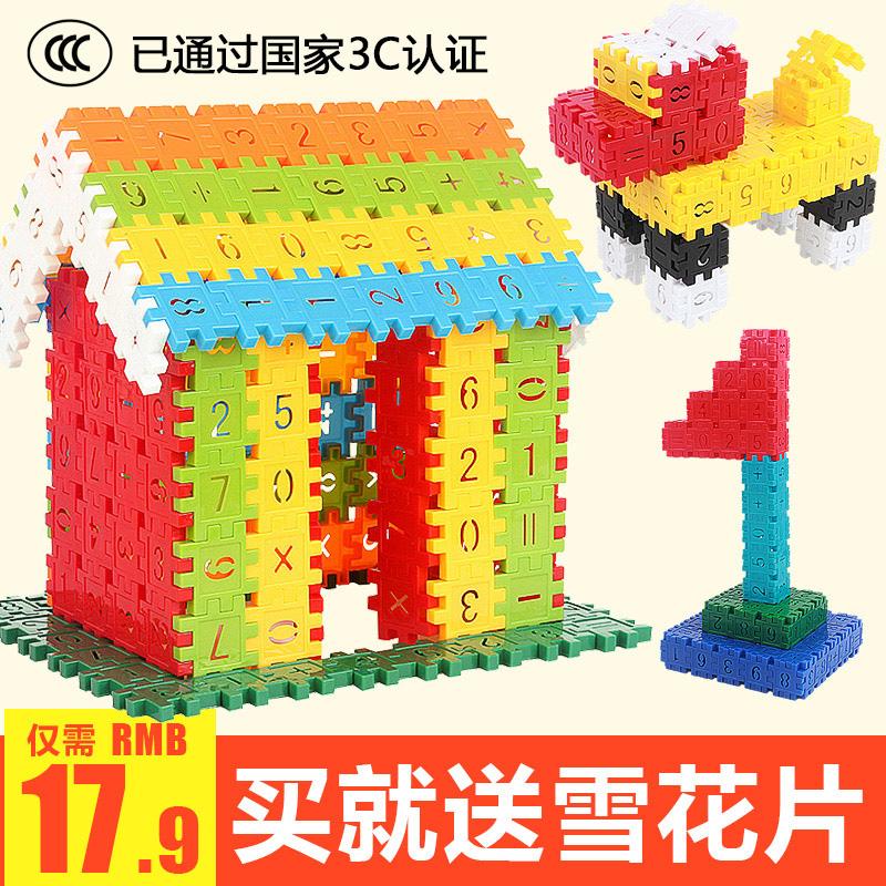 Игрушечные блоки для строительства / Магнитные конструкторы Артикул 562164730990