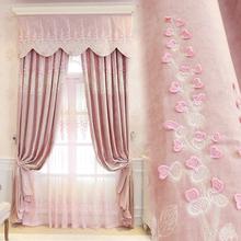 欧式豪华雪尼尔窗帘 韩式田园遮光成品浮雕窗帘布客厅卧室落地窗