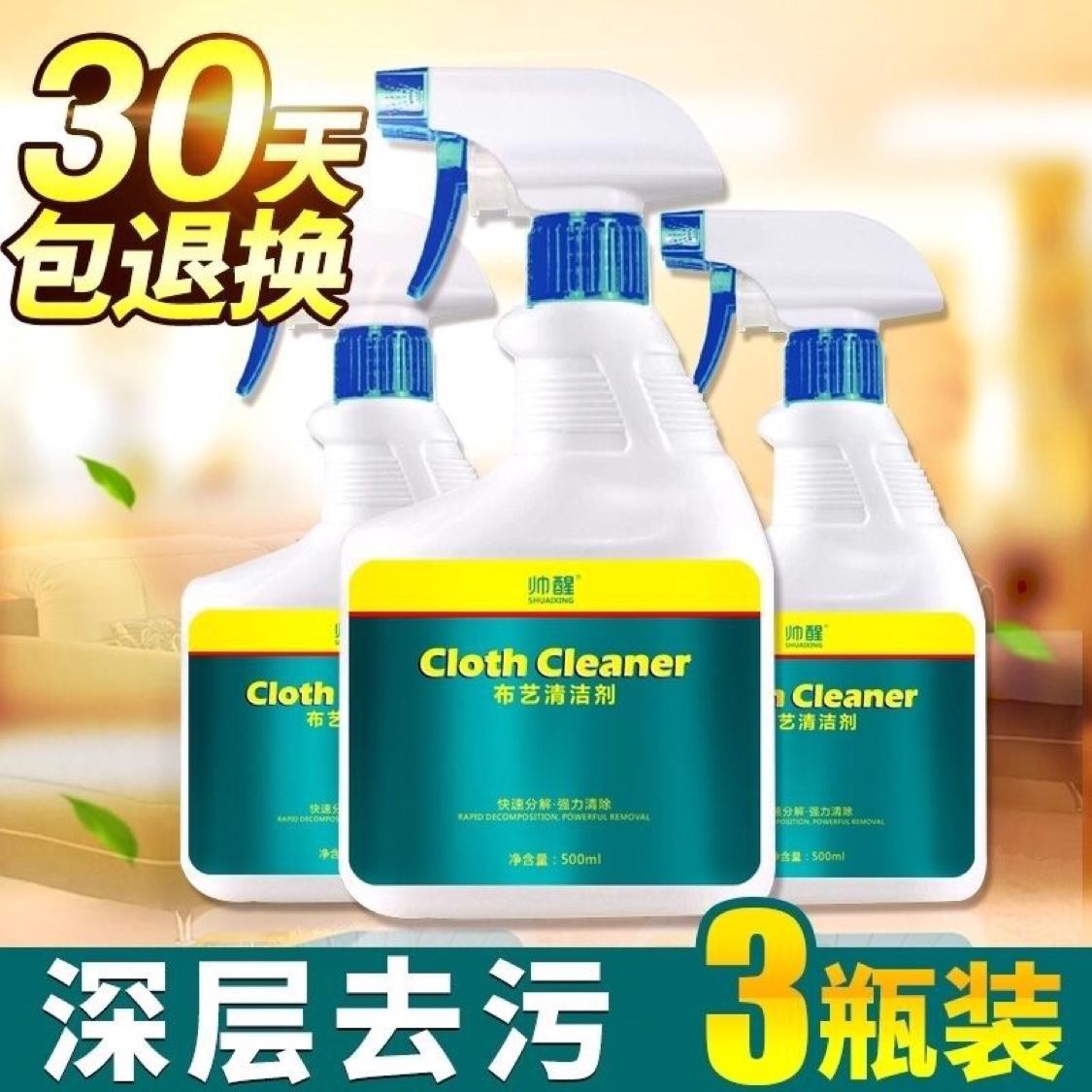 Средства для очистки мебели Артикул 599871534684