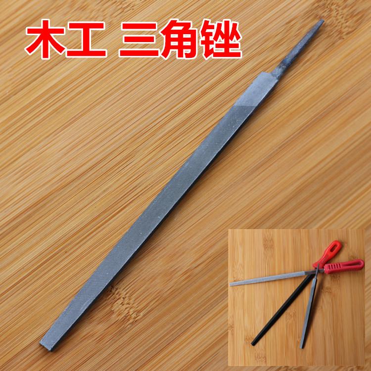 三角锉刀整形木工金钢锉子什锦修整打磨锯条锯齿木锉刨子配件手动