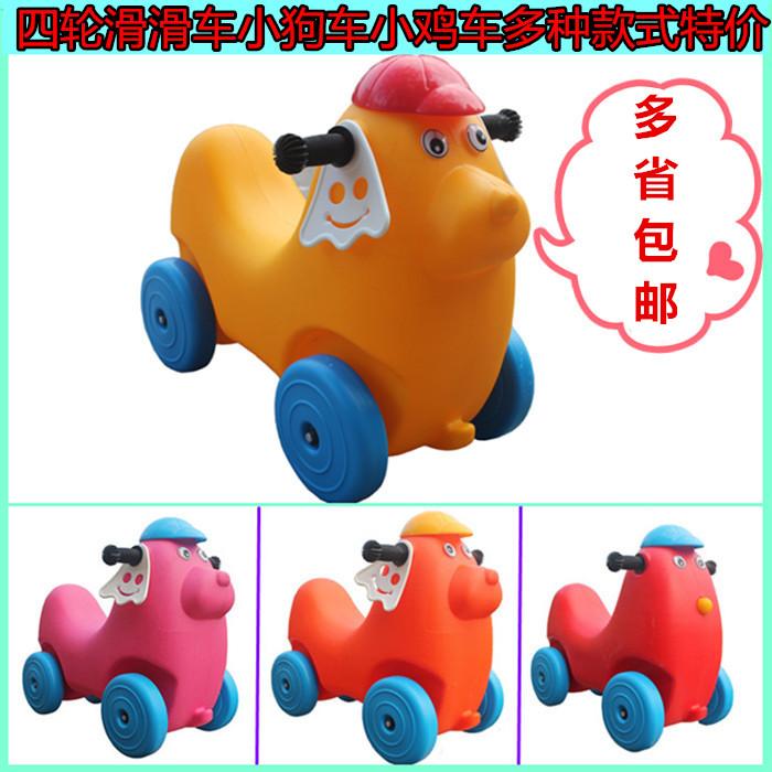儿童健身车四轮车