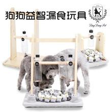 狗狗益智玩具漏食开发智力喂食耐咬趣味零食解闷神器慢食小型犬