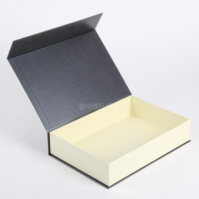 定做翻盖书本式高档长方形保健品礼品盒定制茶叶盒化妆品包装盒
