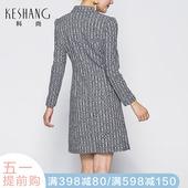 直筒韩版 春季新款 科尚风衣中长款 大衣两件套N7A0310