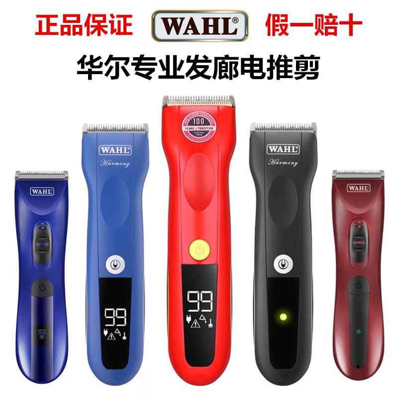 Машинки для стрижки волос Артикул 585375895322