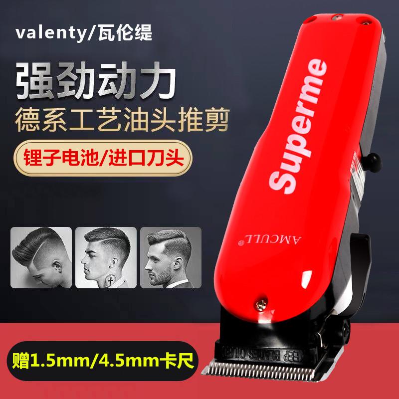 Машинки для стрижки волос Артикул 582101496091