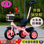 宝宝儿童三轮车脚踏车