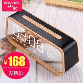 Sansui/山水 T26无线蓝牙音箱便携手机插卡闹钟迷你小音响低音炮
